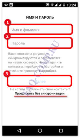 how-to-register-in-instagram-screenshot-05-260x450.png