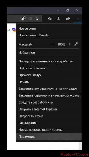 Kak-sohranit-parol-ot-VK-11.png