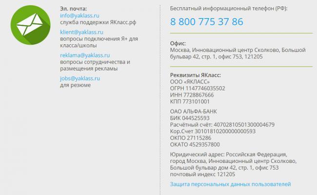 QIP-Shot-Screen-156.png