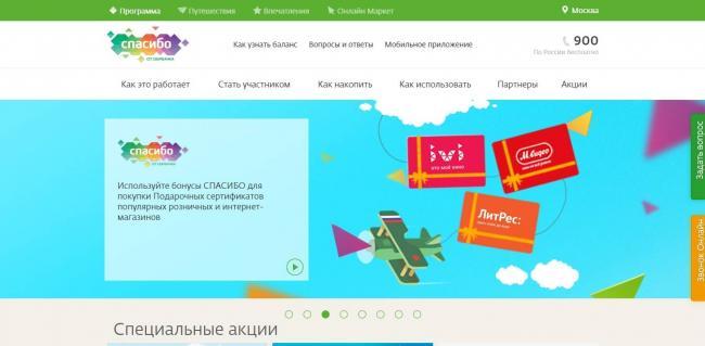 glavnaya-stranitsa-4.jpg