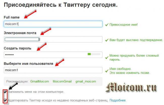 Tvitter-registratsiya-prisoedinyaytes-k-tvitteru.jpg