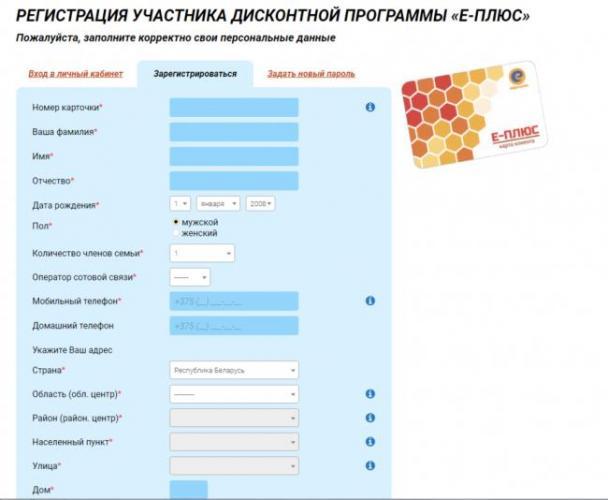 Screenshot_1-1024x842.png