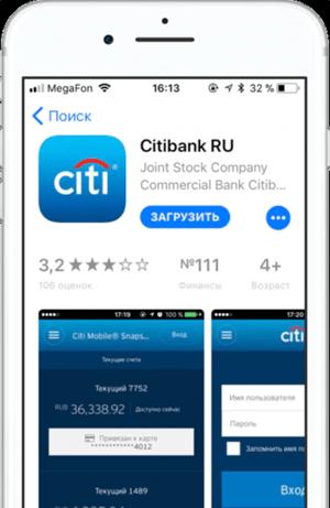 app-citimobile.png
