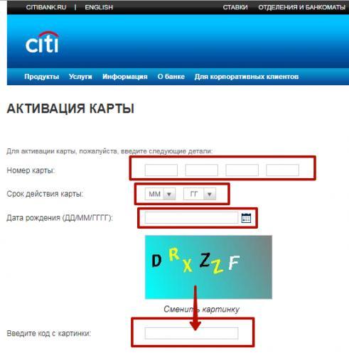 4-sitibank-bank-onlayn-lichnyy-kabinet.png