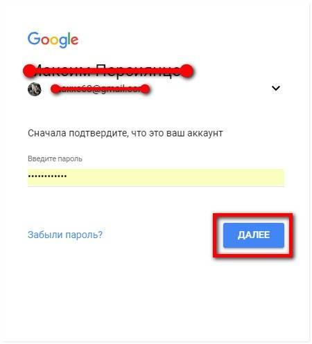 kak-otyskat-ili-zablokirovat-poteryannyy-smartfon-na-baze-android.jpg