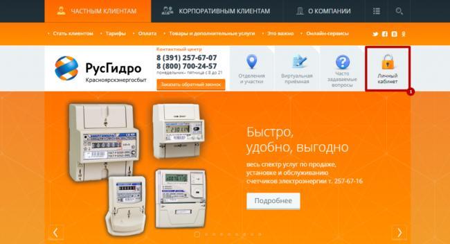 NotificationsForm-1024x555.png