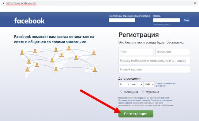 registracia-na-fb.png