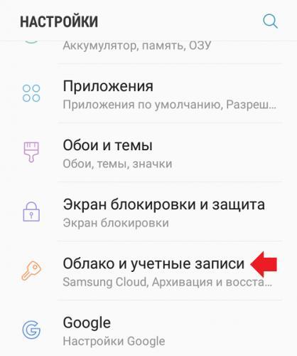 kak-vyjti-iz-akkaunta-gmail-com-na-smartfone-android1.png