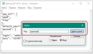 password-300x175.jpg