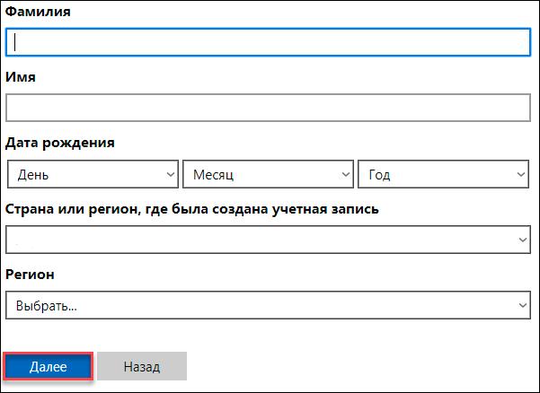 microsoft-account13.png
