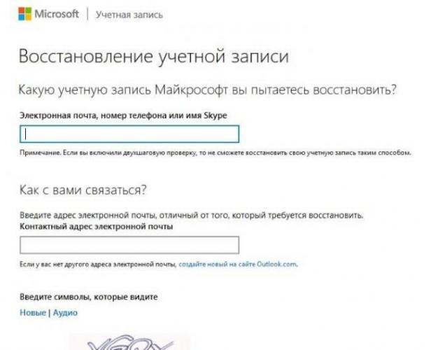 VosstanowlenieParoljaLive_Form2.jpg