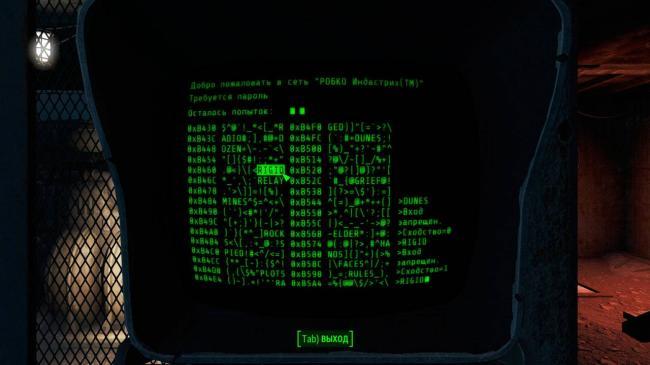 Гайд-по-подбору-пароля-в-Fallout-4-скриншот-4.jpg