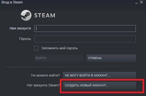 sozdak-steam-4-473x310.jpg