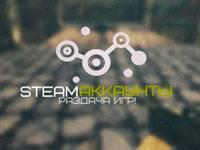 ak-steam.jpg