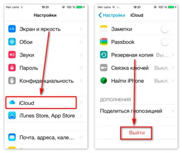 vyhod-iz-icloud-na-iphone-gadzhety-apple-s-ios-nizhe-10.2.png