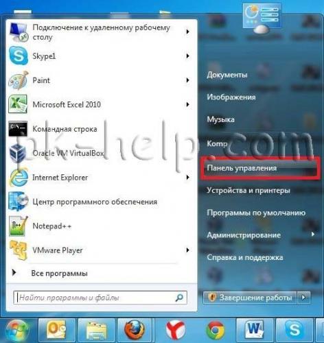 Windows-7-UAC4.jpg