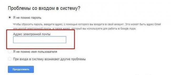 kak_vosstanovit_akkaunt_gugl3.jpg