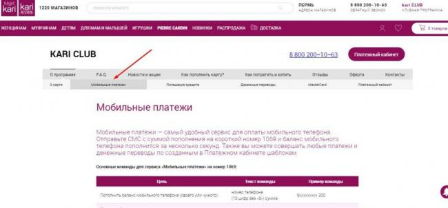 5-Mobilnye-platezhi-1024x476.jpg