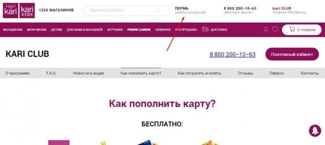 7-Adresa-magazinov-1024x459.jpg