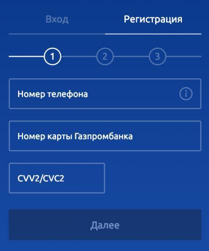 gbp-register.png