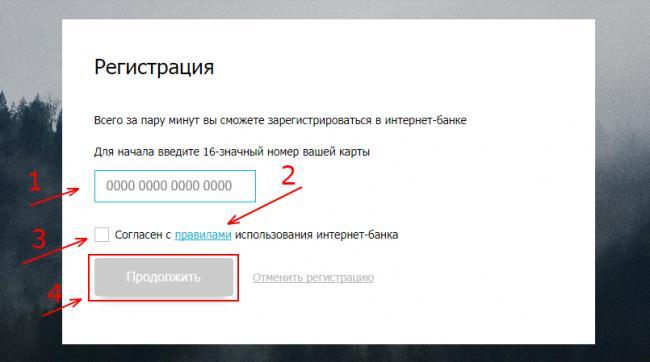 5-bank-otkrytie-lichnyy-kabinet-online.png