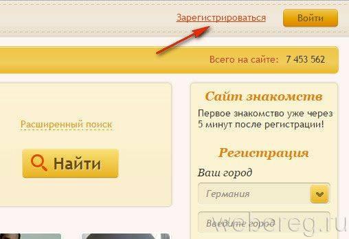 tabor-ru-1-508x347.jpg