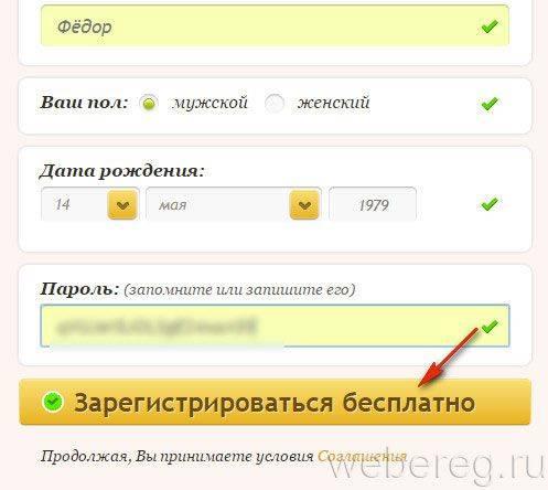 tabor-ru-3-497x444.jpg