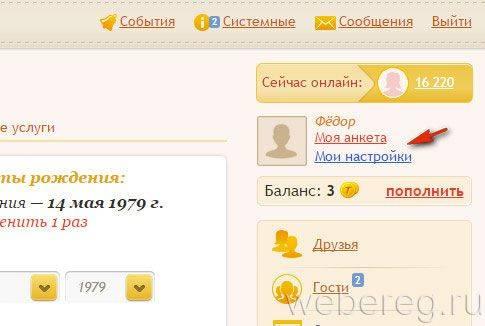 tabor-ru-8-485x326.jpg
