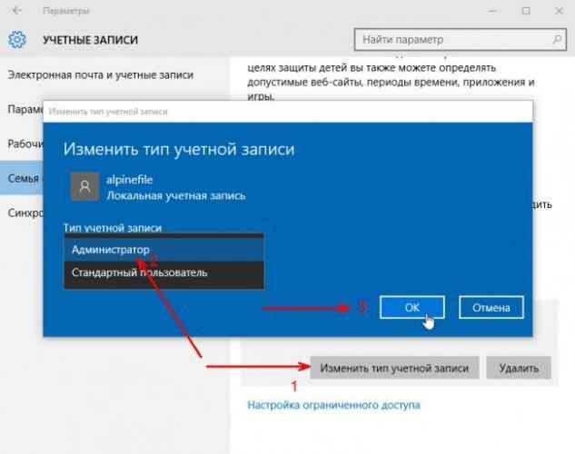 windows-10-new-user-create-screenshot-10.png