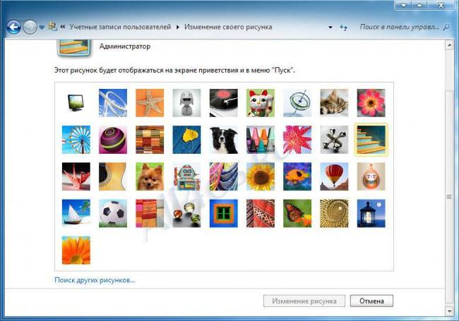 1343900699_avatar-windows7-3.jpg
