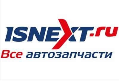 isnext-site.jpg