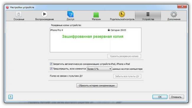 password-na-kopiyu-2.jpg