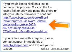 bepic-backoffice-forgot-password.jpg