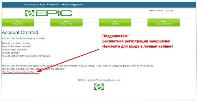 bepic-free-registration-step-4-min.jpg