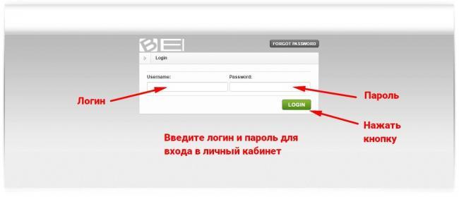 bepic-free-registration-step-5-min.jpg