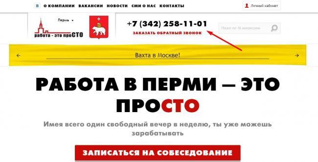 5_zakazatj_obratnyi_zvonok.jpg