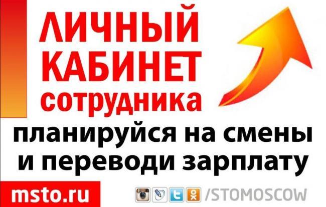 23_kak_onlain_zapisatjsya_na_novuyu_smenu.jpg