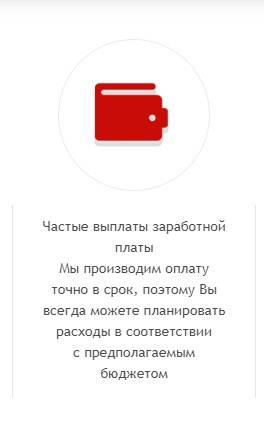 24_kak_perevesti_zarabotannye_denjgi_na_kartu_cherez_lichnyi_kabinet.jpg