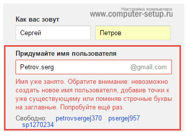 google_mail_10.png
