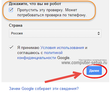 google_mail_05.png