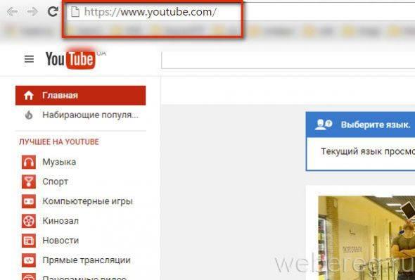 youtube-1-590x398.jpg