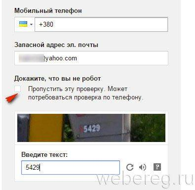 youtube-7-395x384.jpg