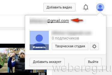 youtube-12-374x249.jpg