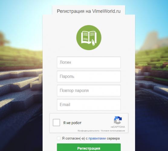 vimeworld-cabinet-1.png