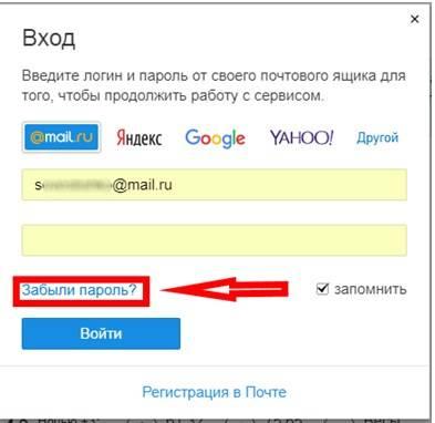 Screenshot_1-20.jpg