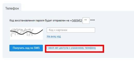 Screenshot_2-22.jpg