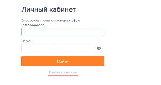 c-users-admin-pictures-novaya-papka-19-bez-nazva-1.png