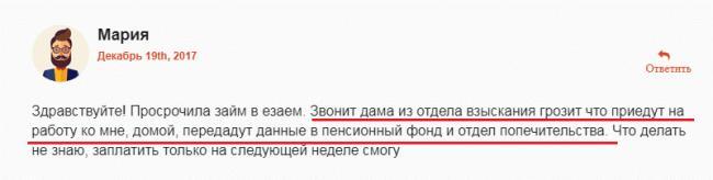 c-users-admin-pictures-novaya-papka-19-bez-nazva-3.png