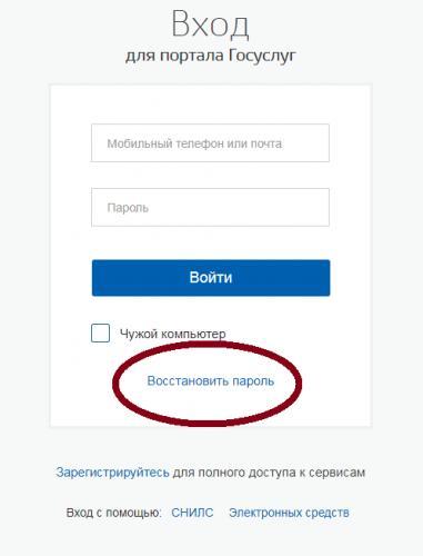 7-pensionnyy-fond-lichnyy-kabinet.png