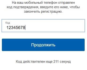 7-pensionnyy-fond-lichnyy-kabinet.jpg